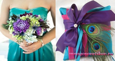 модный цвет, цвет свадьбы, цвет 2013 года
