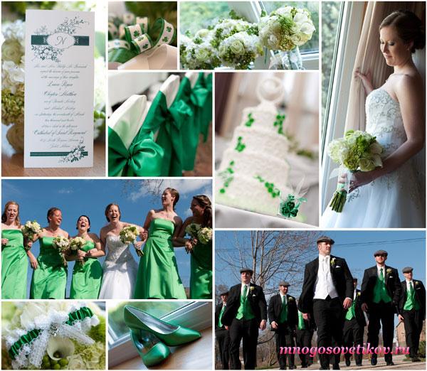 Зеленый цвет свадьбы