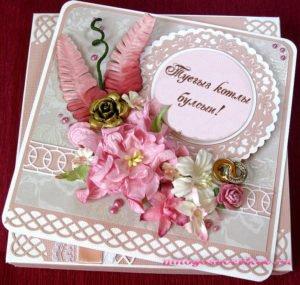 татарские поздравления