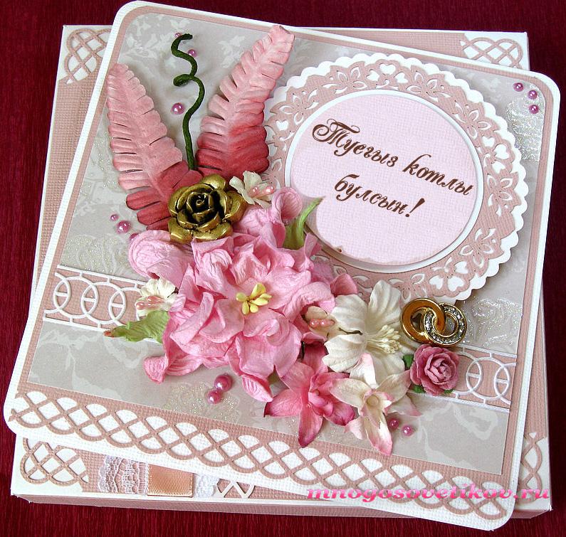 Поздравление с годовщиной свадьбы мужа трогательное в прозе