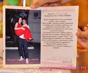 Поздравления на татарском языке на свадьбу дочери от мамы